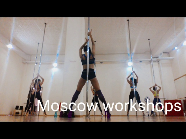 Masha Lu - Moscow workshops - exotic pole dance