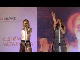 Шоу-группа Паприка ДЕНЬ МЕТАЛЛУРГА 16.07.16 (21)