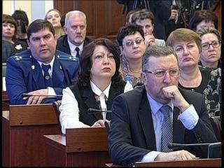 Заседание правительства Ярославской области от 24.01.2017