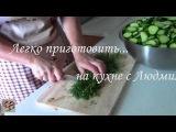 Салат из огурцов с укропом и чесноком на зиму