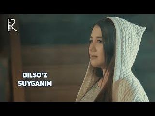Dilso'z - Suyganim | Дилсуз - Суйганим