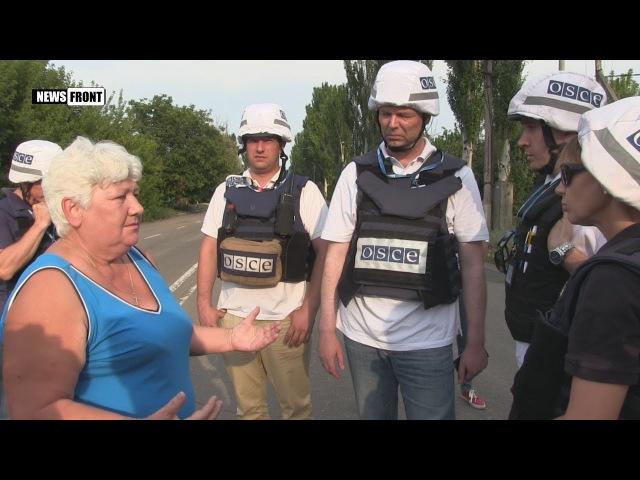 Представителям ОБСЕ предложили провести ночь в поселке Трудовские