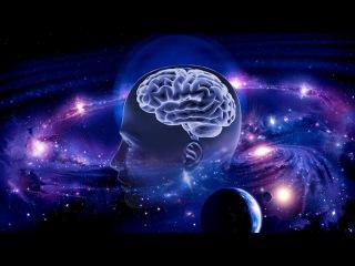 Как использовать скрытые возможности мозга? Информационные потоки во Вселенной...
