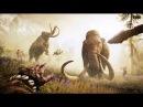 Первый раз в Far Cry® Primal | ИГРЫ ПРО выживание