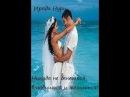 Видео-анонс к книге Ирады Нури Никуда не денешься, влюбишься и женишься