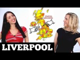 British Accents LIVERPOOL SCOUSE