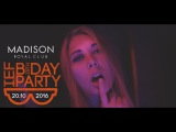 IEF B-DAY PARTY | CLUB MADISON