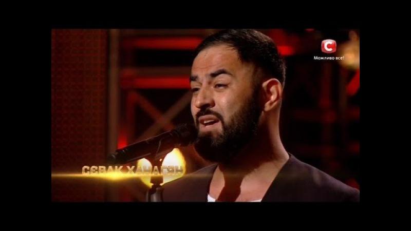 Севак Ханагян - Я не могу без тебя (Меладзе cover)   Тренировочный лагерь «Х-фактор-7 ...