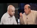 Скандал Рабиновича с Найемом из за Донбасса