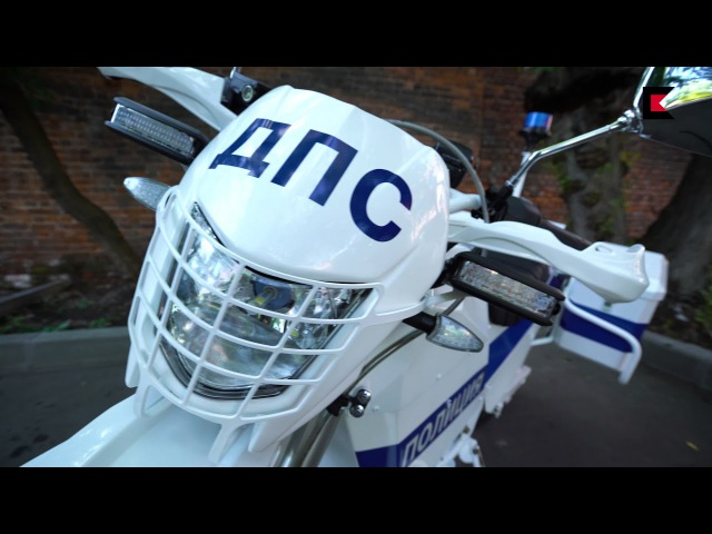 «Калашников» представил электромотоциклы для полиции