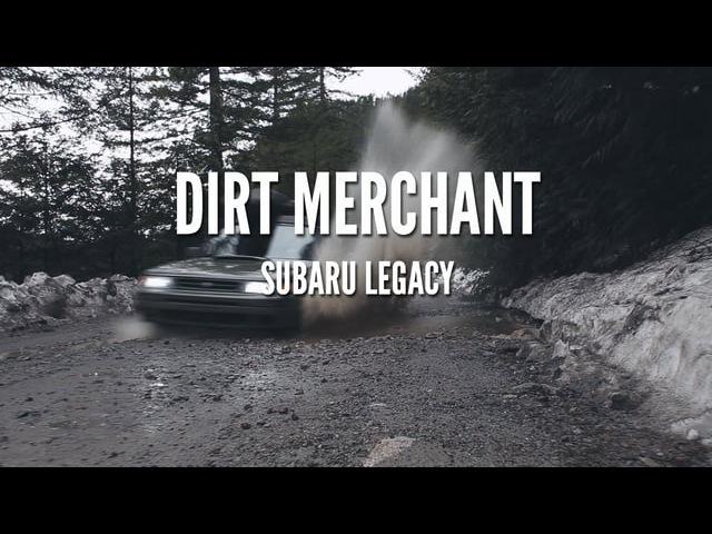 Dirt Merchant - Subaru Legacy - Box One Collective