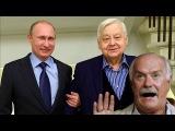 Олег Табаков, как нализать 677 миллионов рублей