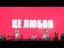 Анна-Марія - виступ в фан-зоні Євробачення на Софії , Folk Ukraine