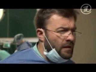 Доктор Тырса (сериал) - Трейлер