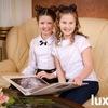 Дитячий одяг Luxik