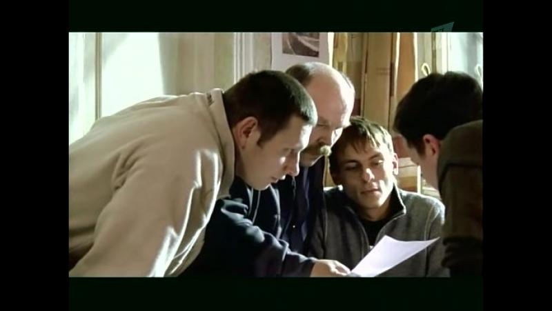 Свой-чужой 2-2 (2006) 6 серия