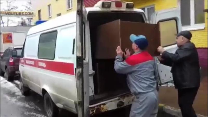 Перевозка мебели в скорой