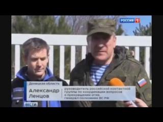 В самой горячей точке Донбасса с Широкино налажен контакт сторон без оружия