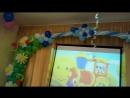 оформление выпускного в детском саду 109