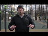 Денис Семенихин. Эффективная и быстрая тренировка на спортплощадке. Тренируйся в любую погоду