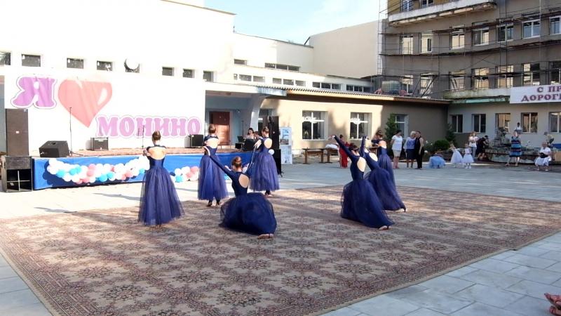 День г.п. Монино - 2017: концерт (Школа балета Александры Самойловой)