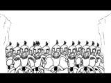300 Спартанцев VS Три Богатыря 360