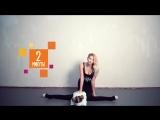 Как правильно сесть на поперечный шпагат. (how to do the splits) Танцы Онлайн с Кристиной Мацкевич