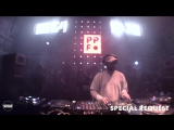 Special Request Boiler Room St Petersburg x Present Perfect Festival DJ Set