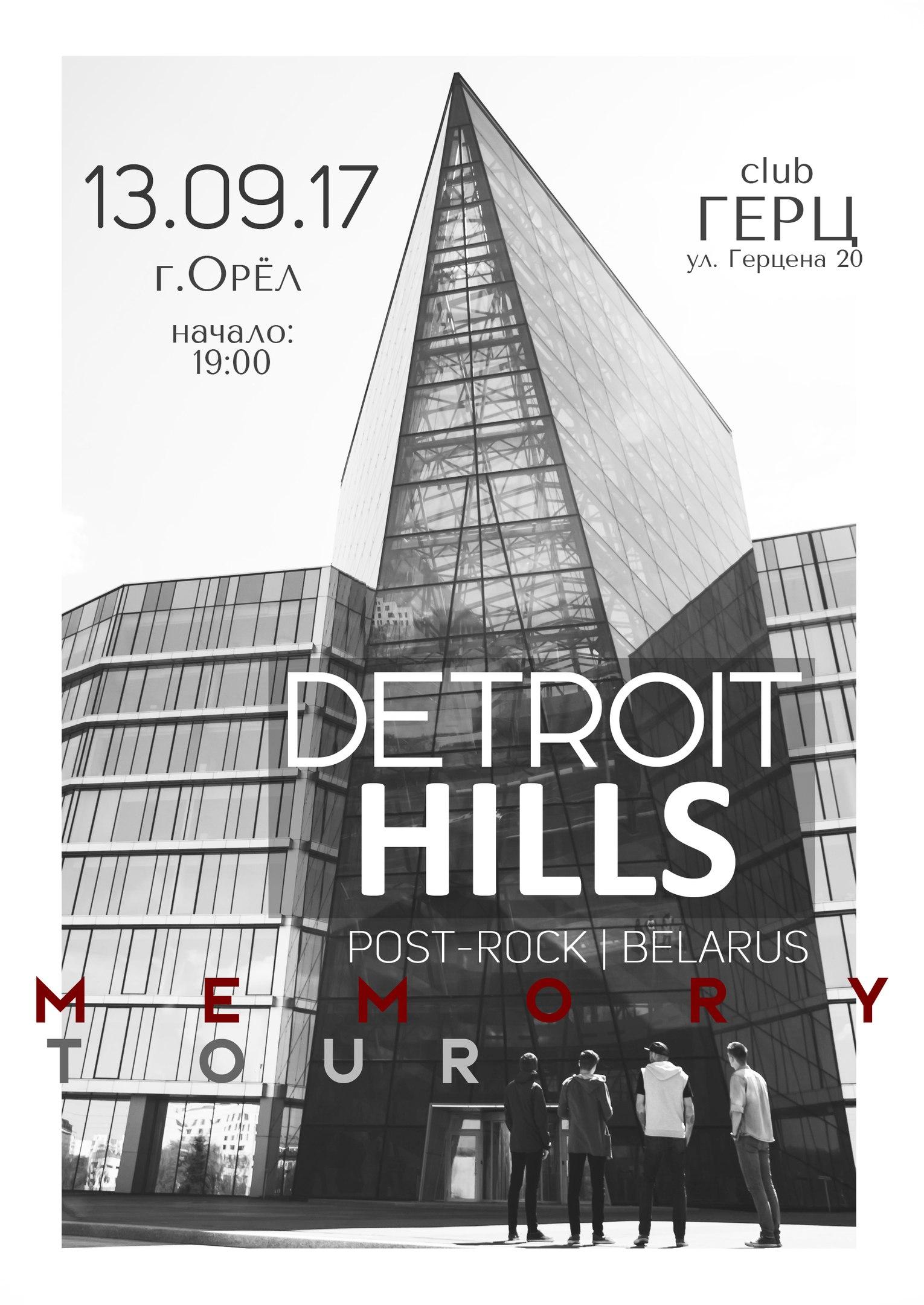 Detroit Hills «Memory Tour»