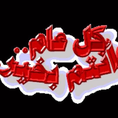 Ahmed Slama