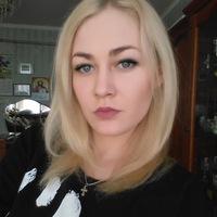 Ленка Яковлева