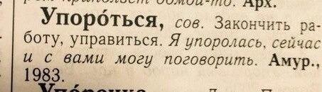 Фото №456267512 со страницы Валерии Андреевой