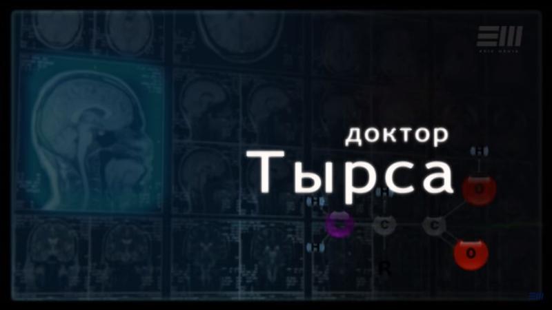 Доктор Тырса наше кино эпизодическая роль А.Ратникова/ vk.com/ratnikovclub