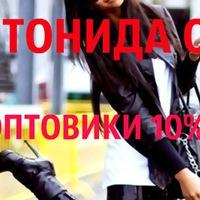 САДОВОД ОПТ ВСЕГО 10