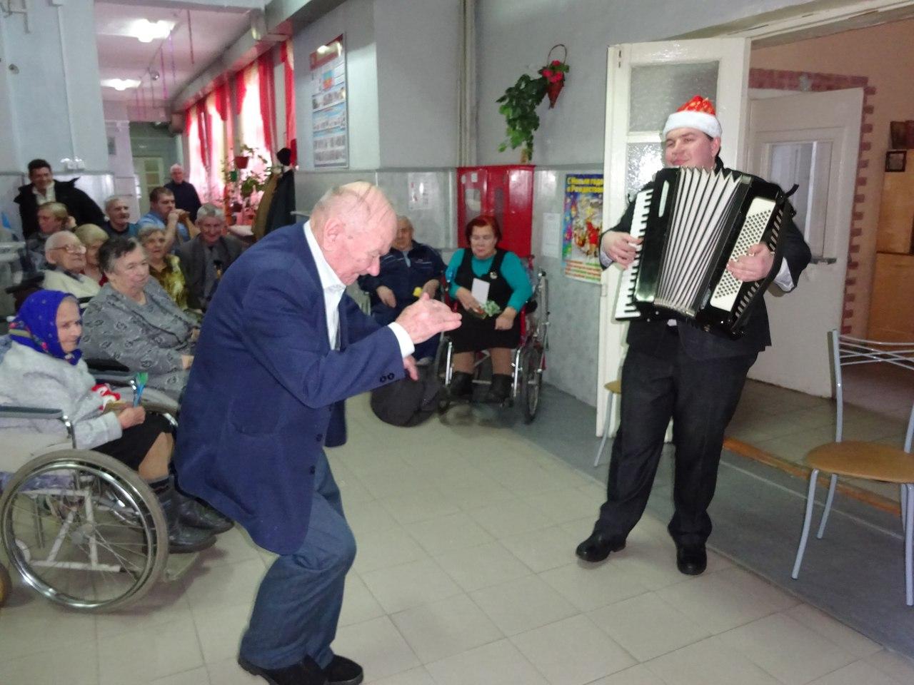 Чкаловский дом-интернат для престарелых и инвалидов