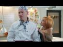 Кухня - 30 серия (2 сезон 10 серия) [HD] Комедия сериал (online-video-cutter.com)