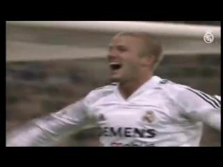 Дэвид Бекхэм (Реал Мадрид) - гол в ворота