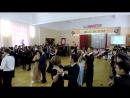 Лицейский бал Здесь русский дух в веках произошел.... Вальс, 11-ый класс. 14.12.2016