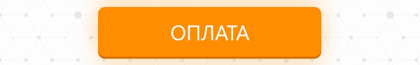 www.ufamobila.ru/page/CID_5.html