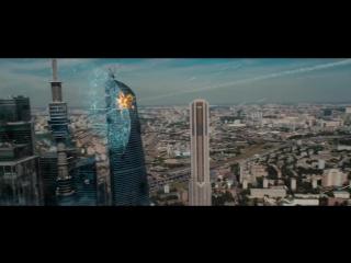 Защитники - Трейлер (2017)