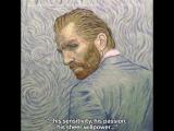 Ожившие полотна Ван Гога