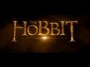 Анонс трейлера. Хоббит Нежданное путешествие 2012 The Hobbit An Unexpected Journey