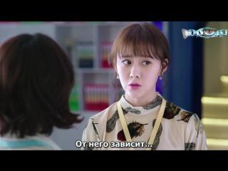 (3 серия) Следуй за волной/Волна за волной/My Mr. mermaid [Перевод Do4U]