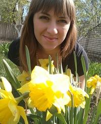 Маринка Харченко