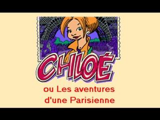 Chloe ou les aventures d'une Parisienne