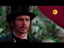 Кино в 2100 «Оз Великий и Ужасный»
