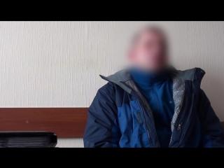 Зізнання підозрюваного у співпраці зі спецслужбами РФ та вбивстві І. Мамчура