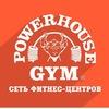Мировая сеть фитнес-центров Powerhouse Gym