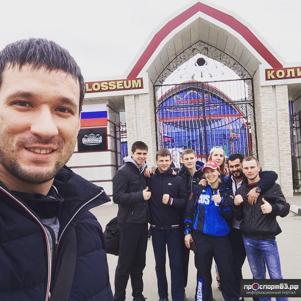 КИКБОКСИНГ ПРОСПОРТ63
