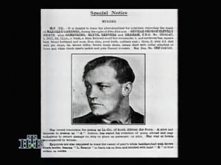 Самые громкие преступления ХХ века. Нэвилл Хит - убийца женщин